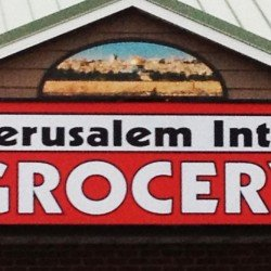 Jerusalem International Grocery