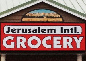 Jerusalem International Grocery | View More