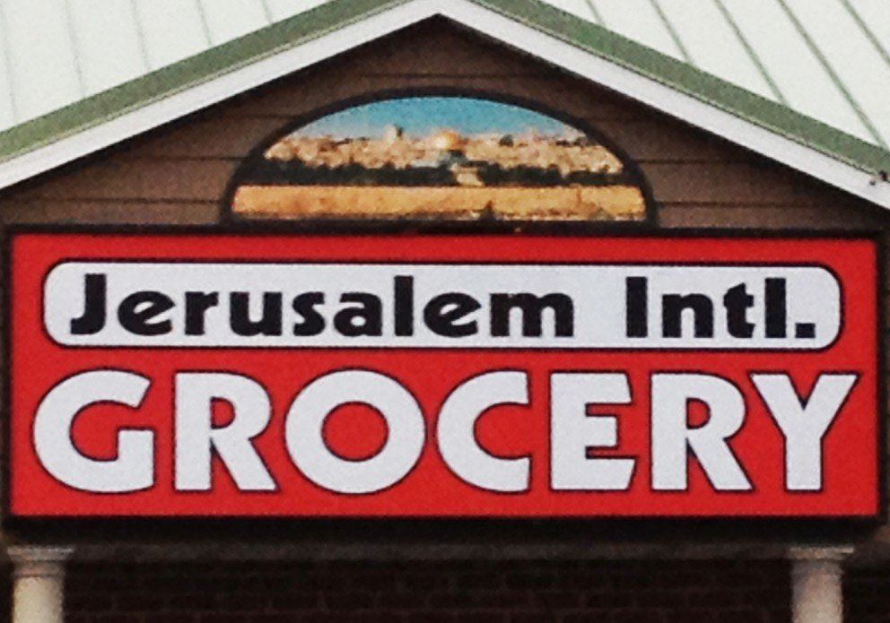 Jerusalem International Grocery   Restaurant Reviews
