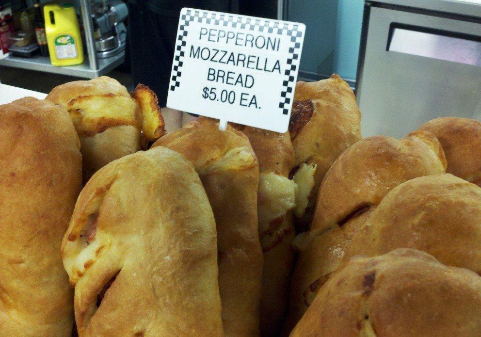Diane's famous mozz & pepperoni bread