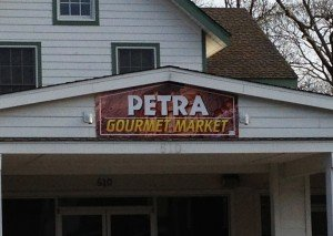 Petra Up & Running in RB