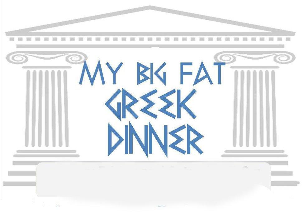 GOOLies GREEK DINNER POSTERcrenhNEW