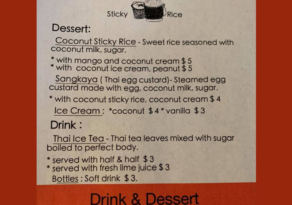sticky rice dessertsized